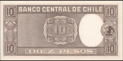 Chili - p120a - 10 pesos - ND (1958) - Banco Central de Chile