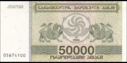 Georgie - p48 - 50.000Kuponi - 1994 - Georgian National Bank