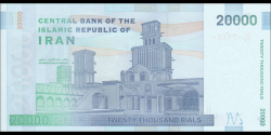 Iran - p153a - 20.000Rials - ND (2014) - Central Bank of the Islamic Republic of Iran