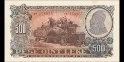 Albanie - p31 - 500 Leke - 1957 - Banka e Shtetit Shqiptar