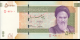Iran - p155a - 50.000Rials - ND (2014) - Central Bank of the Islamic Republic of Iran