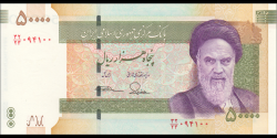 Iran - p155a - 50.000 Rials - ND (2014) - Central Bank of the Islamic Republic of Iran