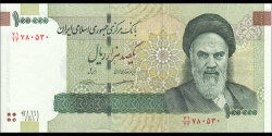 Iran - p151c - 100.000 Rials - ND (2017) - Central Bank of the Islamic Republic of Iran