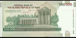 Iran - p151c - 100.000Rials - ND (2017) - Central Bank of the Islamic Republic of Iran