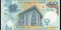 Papouasie-Nouvelle-Guinée - p48 - 10 Kina - 2015 - Bank of Papua New Guinea