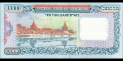 Myanmar - p84 - 10.000 Kyats - ND (2015) - Central Bank of Myanmar
