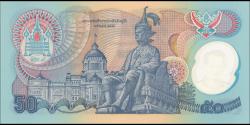 Thaïlande - p099b - 50 Baht - BE 2539 (1996) - Bank of Thailand