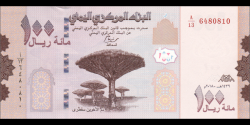 Yémen - p37 - 100 Rials - 2018 - Central Bank of Yemen