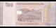Yémen - p37 - 100Rials - 2018 - Central Bank of Yemen