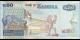 Zambie - p60a - 50 Kwacha - 2015 - Bank of Zambia