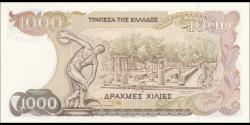 Grèce - p202 - 1 000 Drachmai - 01.07.1987 - Trapeza tis Ellados