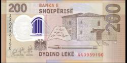 Albanie - p76a - 200Lekë - 2017 - Banka e Shqiperise