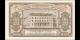 Bulgarie - p079 - 20 Leva - 1950 - B'lgarska Narodna Banka