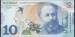 Georgie - p77a - 10 Lari - 2019- National Bank of Georgia