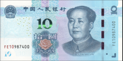 Chine - pnew - 10 Yuan - 2019 - Peoples Bank of China