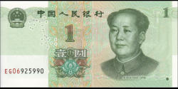 Chine - pNew - 1 Yuan - 2019 - Peoples Bank of China
