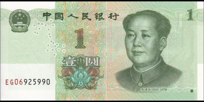 Chine - pNew - 1 Yuan - 2019 - Peoples Bank of China