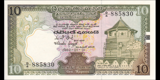 Sri - Lanka - p092a - 10 Roupies - 01.01.1988 - Central Bank of Ceylon