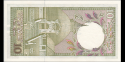 Ceylan - p092a - 10 Roupies - 01.01.1988 - Central Bank of Ceylon
