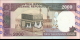 Iran - p141j - 2.000 Rials - ND (1996 - 2005) - Central Bank of the Islamic Republic of Iran