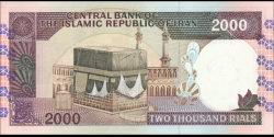Iran - p141j - 2.000Rials - ND (1996 - 2005) - Central Bank of the Islamic Republic of Iran