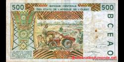Sénégal - p710Km - 500 Francs - 2002 - Banque Centrale des États de l'Afrique de l'Ouest