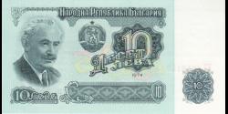 Bulgarie - p096b - 10 Leva - 1974 - Blgarska Narodna Banka
