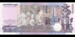 Cambodge - p71 - 15.000 Riels - 2019 - National Bank of Cambodia