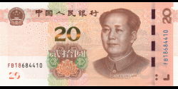 Chine - pnew - 20 Yuan - 2019 - Peoples Bank of China