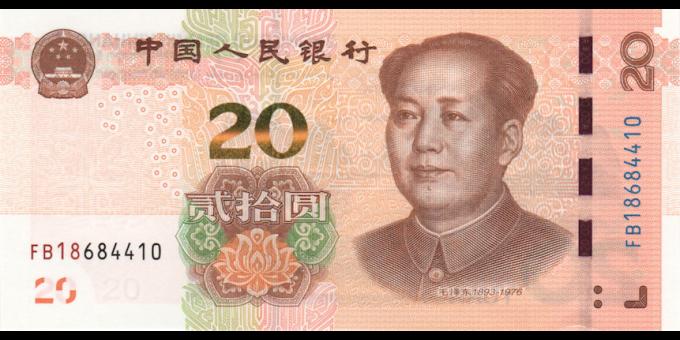 Chine - pnew - 20 Yuan - 2019 - Peoples Bank of China