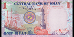 Oman - p43 - 1 Rial - 2005 - Central Bank of Oman