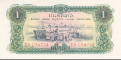 Laos - p19A - 1 Kip - ND (1968) - Lao Central National Committee