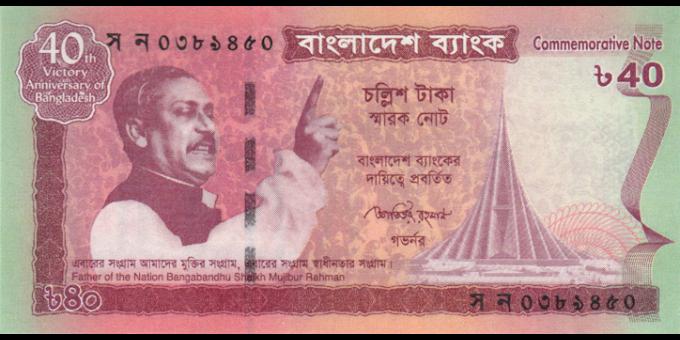 Bangladesh - p60 - 40 Taka - 2011 - Bangladesh Bank