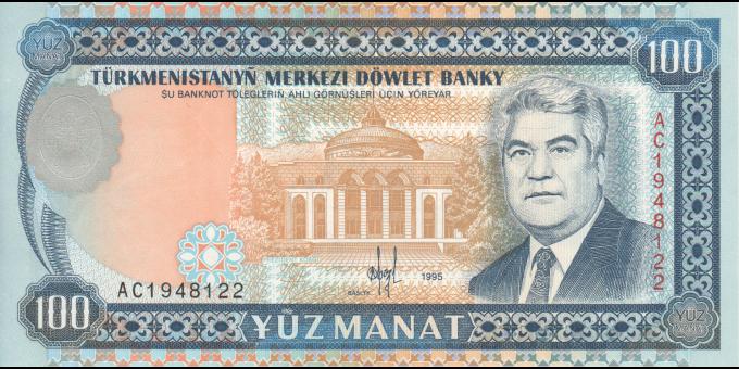 Turkménistan - p06b - 100Manat -1995 - Türkmenistanyň Merkezi Döwlet Banky