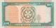 Turkménistan - p08 - 1 000Manat -1995 - Türkmenistanyň Merkezi Döwlet Banky