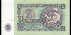 Bulgarie - p089 -2 Lev - 1962 - Blgarska Narodna Banka