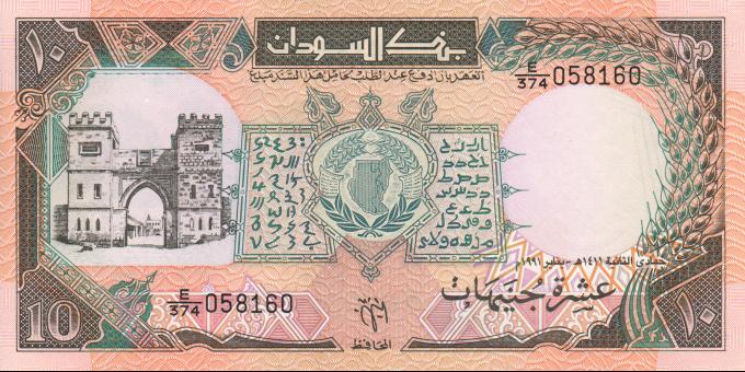 Soudan - p46 - 10 Pounds - 1991 - Bank of Sudan