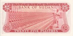 Soudan - p11b - 25 Piastres - 1978 - Bank of Sudan