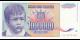 Yougoslavie - p120 - 1.000.000 Dinara - 1993 - Narodna Banka Jugoslavije