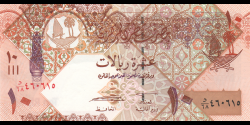 Qatar - p30a - 10 Riyals - ND (2008) - Qatar Central Bank