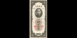 Chine - p327d - 10 customs gold units - 1930 - Central Bank of China