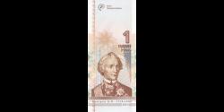 Transnistrie - pnew - 1 Rouble - 2019 - Bank Pridnestrov'ya