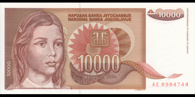 Yougoslavie - p116b - 10.000 Dinara - 1992 - Narodna Banka Jugoslavije