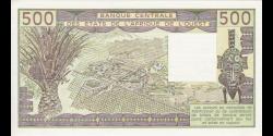 Togo - p806Th - 500 Francs - 1985 - Banque Centrale des États de l'Afrique de l'Ouest