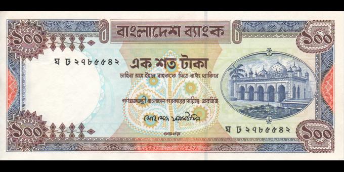 Bangladesh - p31e - 100 Taka - 2000 - Bangladesh Bank