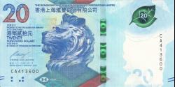 Hong Kong - p218 - 20 Dollars - 01.01.2018 - Hong Kong and Shanghai Banking Corporation Limited HSBC