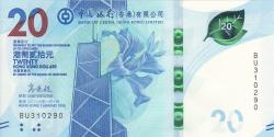 Hong Kong - p348 - 20 Dollars - 01.01.2018 - Bank of China (Hong Kong) Limited