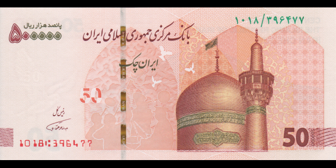 Iran - pnew - 500.000Rials - ND (2017) - Central Bank of the Islamic Republic of Iran
