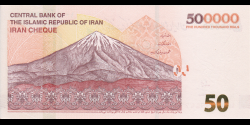 Iran - pnew - 500.000 Rials - ND (2017) - Central Bank of the Islamic Republic of Iran