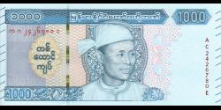 Myanmar - pnew - 1 000 Kyats - ND (2019) - Central Bank of Myanmar
